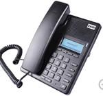 Telefony Zycoo w ofercie sklepu VoIP News